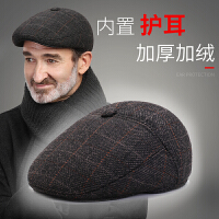 中老年人帽子男冬天老人男士保暖鸭舌帽秋冬季老头爸爸爷爷前进帽
