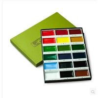 日本吴竹颜彩 易溶水彩颜料 颜彩耽美 国画水彩 固体颜料