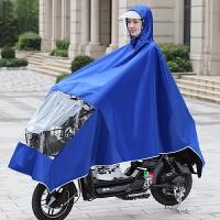 雨衣摩托单双人男女加大加厚自行车遮脚遮雨披3XL有后视镜-紫色XXXXL