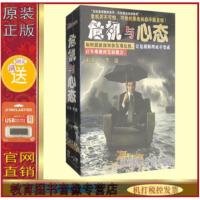李强 危机与心态 7VCD 光盘影碟片