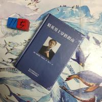 正版现货 精英男士穿搭指南 正版收藏书 [德]波恩哈德・鲁特泽尔著;魏善全译 北京美术摄影出版社 97878050167