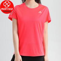 Adidas/阿迪达斯短袖女装新款运动服健身跑步训练宽松舒适透气半袖T恤FT2404
