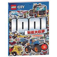 乐高城市1001贴纸大收藏(思维训练游戏书)