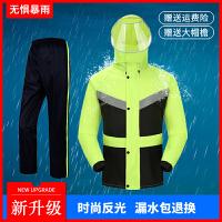 雨衣雨裤套装摩托车电动车骑行反光分体雨衣全身防水男女徒步