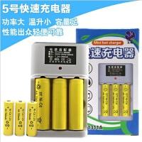 电池充电器5号 (AA)三槽充电器 充电器+3节充电电池粉红小猪
