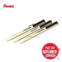 日本Pentel派通ZE32可擦墨水橡皮 笔形橡皮 可擦中性笔圆珠笔钢笔