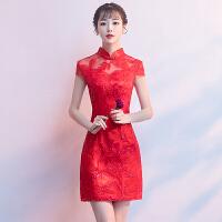 敬酒服新娘旗袍短款2018新款冬季红色蕾丝中式结婚礼服女修身显瘦 红色