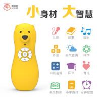 小熊智能早教故事机可充电WIFI宝宝幼儿童玩具0-3-6岁英语 小熊智能故事机(黄色)