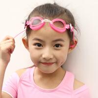 男女儿童宝宝游泳眼镜儿童泳镜女童透明高清游泳眼镜