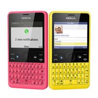 Nokia/诺基亚 210 Asha210双卡双待 WIFI 全键盘手机 预售