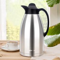 天喜(TIANXI)保温壶家用保温水壶大容量热水瓶不锈钢暖瓶热水壶保温瓶