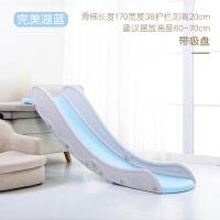 床上滑梯小型儿童滑滑梯室内家用宝宝床沿沙发滑道板加长幼儿玩具