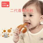babycare婴儿牙胶 香蕉牙刷牙胶 纳米银硅胶磨牙棒宝宝咬咬胶