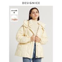 【热卖精选】迪赛尼斯2020冬季新款时尚白色简约气质白鸭绒短款羽绒服外套女士