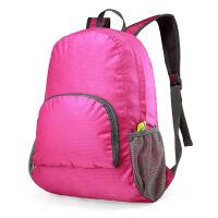 捷�N 便携收纳背包可折叠收纳包户外旅行双肩背包轻盈收纳背包