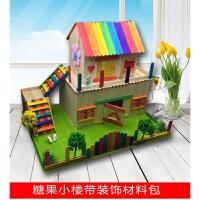 20190603025101420雪糕棒冰棍棒diy手工制作房子小屋材料包幼儿园雪糕棍儿童玩具