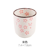 日式陶瓷功夫茶具喝茶杯单个 家用瓷杯子主人杯水杯泡茶杯