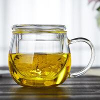 玻璃茶杯茶水分离带把办公男女花茶杯带盖家用过滤泡茶杯子