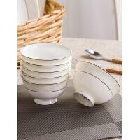 【优选】碗碟套装 家用简约骨瓷欧式碗筷组合景德镇中式套碗餐具套装 碗盘