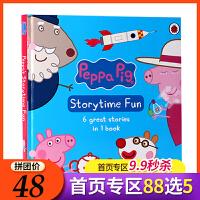 【6个故事合集送音频】小猪佩奇 Peppa Pig Storytime Fun 英文原版 精装绘本带CD动画原版同名书籍