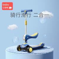 babycare儿童滑板车2-6岁3宝宝溜溜车小孩踏板单脚滑滑车可坐可滑