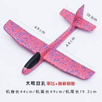 飞机模型 手抛飞机泡沫户外网红回旋模型拼装航模滑翔机纸飞盘儿童亲子玩具