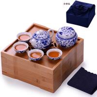 茶具套装 家用简约茶盘 外带便携式旅行茶具 青花茶壶茶杯功夫茶托盘 青韵旅行茶具 9件