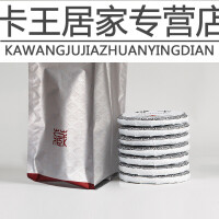 包普洱茶饼包装牛皮纸袋普洱茶袋五斤装七子饼牛皮纸袋铝膜袋散茶袋加厚桶装防潮密封袋 J