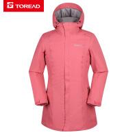 【3折到手价:299元】探路者女装冬季新款户外运动服保暖棉衣外套TAGG92747