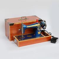 电动老式缝纫机家用蝴蝶蜜蜂飞人牌衣车上海裁缝机脚踩台式缝衣机