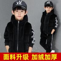 童装男童秋冬装运动套装新款儿童加绒男孩洋气韩版潮衣 三件套(加绒加厚升版)