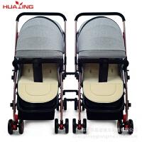 20181114082928905一件 双胞胎婴儿推车换向可坐可躺可拆分避震折叠双人手推车