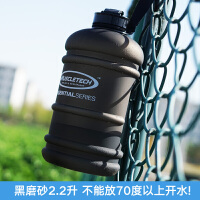 【优选】运动水壶健身大容量水杯塑料男超大2.2l升水瓶太空杯水壶户外便携
