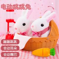 兔子毛绒玩具仿真电动可爱玩偶公仔会走的小白兔女孩生日礼物儿童