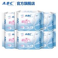 ABC卫生护垫女棉柔净纯清凉型163mm超薄透气抑菌去异味止痒正品