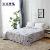 当当优品床单 纯棉斜纹双人床单200*230cm 春画