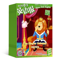 中国少年英语报三四年级版 教育教学2019年1月起订全年订阅 英语杂志 小学英语阅读 小学英语读物 学习辅导期刊 杂志