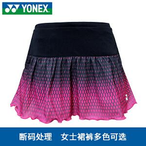 尤尼克斯/YONEX羽毛球裙裤女款裤裙透气吸汗yy正品运动短裙裤防走光
