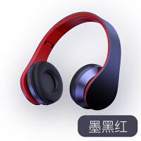 耳机 头戴式无线蓝牙重低音耳麦运动音乐电脑游戏带麦可线控待机长 墨黑红 蓝牙多功能 终身换新