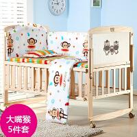 婴儿床实木无漆环保新生儿摇篮睡篮带支架合并大蚊帐双层zf08