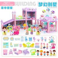 儿童过家家拼装玩具小房子女孩公主芭比娃娃屋套装大礼盒别墅城堡