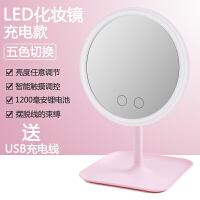 化妆镜台式led灯梳妆镜补光桌面女便携美妆镜化妆镜子小带灯网红