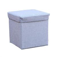 多功能收纳凳子储物凳可坐 折叠椅子家用沙发换鞋凳整理盒箱 28*28*30cm