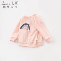 【2件5折价:79】戴维贝拉女童卫衣春秋装洋气小童宝宝衣服纯棉儿童套头上衣