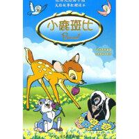 rt迪斯尼�典卡通美�L故事:小鹿班比DVD�x本 本社 9787884030521 ��o