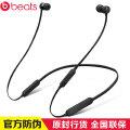 Beats X 无线蓝牙耳机 入耳式运动耳机 HIFI发烧运动线控魔音B苹果 手机耳机耳麦 游戏耳机 带麦可通话 时尚数码礼品