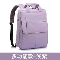 以诺14寸笔记本电脑包女双肩15.6英寸手提时尚韩版苹果电脑背包