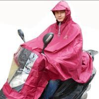 天堂牌雨披 安全型长大雨披通用单人摩托车电瓶车雨衣n210 多色可选!