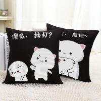 5D十字绣抱枕情侣卡通可爱小动物 卖萌表情包 绣花绣车枕靠垫