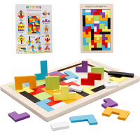 积木制七巧板拼图 儿童积木质玩具3-6-7-8周岁